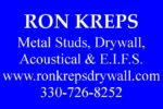 RON KREPS DRYWALL & PLASTERING CO., INC.